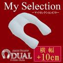 Dual_side10big