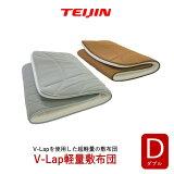 TEIJIN V-Lap ������ ���֥� Ķ���� �ƥ����� �֥�� SFDL-0223