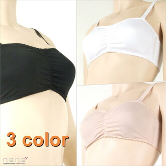 "With ""back in stock"" simple is best ☆ bra and colored strap! 'response' 10P01Sep13"