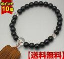 日本製 数珠 男性用 新黒檀(しんこくたん) 携帯用数珠ケー...