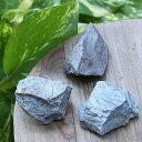 ヘマタイト 原石 (小) 1個【置物 かち割り お守り ラフ 天然石 パワーストーン インテリア 2000900801378】