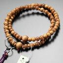 浄土宗 数珠 女性用 8寸 白檀(インド産) 本銀輪 梵天房