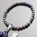 【数珠袋付き】数珠 女性用 約8ミリ 七宝焼き(青) 本水晶 正絹2色房【京念珠 念誦 略式 法事