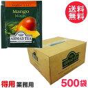 徳用 アーマッドティー マンゴー ティーバッグ 業務用500袋 AHMAD TEA 紅茶 果物 フルーツ ティーバッグ 送料無料