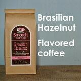 -ヘーゼルナッツの抜群の香と味-Smooch Coffee Brasilian Hazelnut(スムーチ・コーヒー/ブラジリアン・ヘーゼルナッツ)