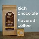Smooch Coffee Rich Chocolate (スムーチ・コーヒー/リッチチョコレート)