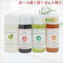 【馬油シャンプー】【トライアル】[お試しミニボトルセット]【センシティブ】シャンプー/shampoo...