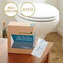 【トイレ掃除】[エコフレンド トイレタンクのお掃除粉]【水洗...
