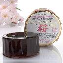 【馬油石鹸】食べられるほど優しい池田さんの石けん[ハニーフェイシャルソープ桜80g]<neo natural(ネオナチュラル)>