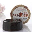 【石鹸】【馬油】食べられるほど優しい池田さんの石けん[さくら蜜石鹸105g]<neo natural(ネオナチュラル)>