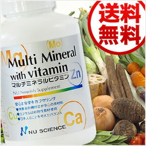 マルチミネラルビタミン サプリメント