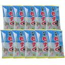 沖縄乾燥もずく「モズくん」 10g×10袋セット国産 オーガニック 健康食品 送料無料 無添加 沖縄 食物繊維 もずく 保存食