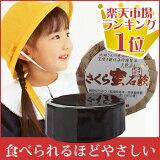 肥皂的健康皮肤[樱蜂蜜香皂105克][食べられるほど優しい池田さんの石けん[さくら蜜石鹸105g]<ネオナチュラル>]