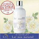化粧水 オーガニック 無添加 年齢肌 敏感肌ラーネオナチュラル リッチヒーリングローション120ml[Lar neo natural]