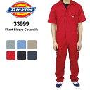 【メール便不可】Dickies Short Sleeve Coveralls ディッキーズ 半袖 カバーオール つなぎ【楽ギフ_包装選択】【r】【50】[BB]