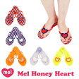 メル(Mel Shose by Melissa) メル ハニーハート フリップフロップ(Mel Honey SP AD/Honey Heart) レディース ラバーサンダル/ビーチサンダル/ビーサン/メリッサ セカンドライン【楽ギフ_包装選択】【r】【39】