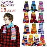 ソルメイトソックス(Solmate Socks) カレードスコープ スカーフ(Kaleidoscope Scarf) マフラー/コットン/ニット【メール便可】【楽ギフ包装選択】【RCP】【52】