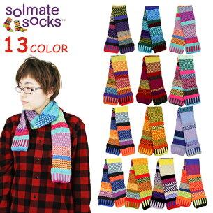 ソルメイトソックス カレードスコープ スカーフ Kaleidoscope マフラー コットン