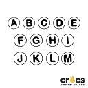 【メール便可】クロックス(CROCS) ジビッツ(jibbitz) アルファベット(A-M)(Alphabet A-M) /クロックス/シューズアクセサリー/イニシャル/[BLU] 【楽ギフ_包装選択】[AA]
