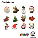 ショッピングビッツ クロックス(CROCS)ジビッツ(jibbitz) クリスマス(Christmas) /クロックス/シューズアクセサリー/サンタ/トナカイ/雪だるま ゆうパケット可 [BLK] [小物] [AA-1]