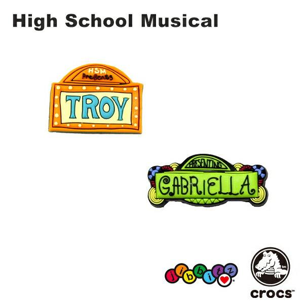 【メール便可】クロックス(CROCS)ジビッツ(jibbitz) ディズニー ハイスクール ミュージカル(High School Musical) /クロックス/シューズアクセサリー/ロゴ/[RED] 【楽ギフ_包装選択】[AA]