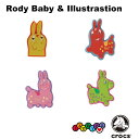 ショッピングジビッツ クロックス(CROCS)ジビッツ(jibbitz) ロディ ベビー & イラストレーション(Rody Baby & Illustration) /クロックス/シューズアクセサリー/キャラクター ゆうパケット可 [YEL] ゆうパケット可 [AA-2]