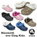 【送料無料】クロックス(CROCS)マンモス イーブイオー クロッグ キッズ (Mammoth EVO Clog Kids)【ボア ベビー & キッズ 子供用 秋冬用】【楽ギフ_包装選択】【r】【30】