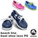 【送料無料】クロックス(CROCS)ビーチライン ボート シュー レース PS(beach line boat shoe lace PS)【子供用】【楽ギフ_包装選択】【..