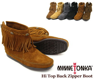 MINNETONKA Hi Top Back Zipper Boot Minnetonka Hi-top back zipper suede boots (292-293 - 297 - 299-291 t)