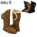 EMU HAKEA HI