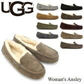 【送料無料】【正規品】アグ オーストラリア(UGG Australia)ウィメンズ アンスレー(Woman's Ansley)モカシン/スリッポン【楽ギフ_包装選択】【33】