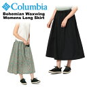 コロンビア(Columbia)Bohemian Waxwing Womens Long Skirt(...