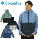コロンビア(Columbia)Hazen Patterned Jacket (PM3795) ヘイゼンパターンドジャケット メンズ/アウター/ジャケット ポイント10倍 送料..