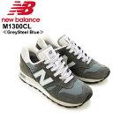 【送料無料】ニュー バランス(New Balance) M1...