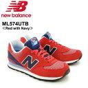【送料無料】ニュー バランス(New Balance)ML574/574 Day Hiker ランニング スニーカー ≪ML574UTB/Red with Navy≫シューズ/メンズ/男性用【楽ギフ_包装選択】