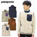 パタゴニア(patagonia) メンズ クラシック レトロX ベスト (Mens Classic Retro X Vest) フリース ベスト/アウター/メンズ 送料無料 [BB]