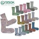 【ポイント5倍】【ゆうパケット送料無料】ラソックス(raso...