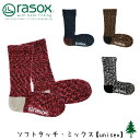 б┌е▌едеєе╚5╟▄б█б┌дцдже╤е▒е├е╚┴ў╬┴╠╡╬┴б█еще╜е├епе╣(rasox) е╜е╒е╚е┐е├е┴бже▀е├епе╣б┌еве└еые╚-┬ч┐══╤ ╖д▓╝б█[AA-2]