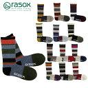 日本の職人の高いクォリティが生んだメイドインジャパン!足の形に合わせたL字型でやさしい履き心地☆