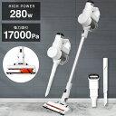 【ご予約価格】コードレス掃除機 280W 17000pa サ...