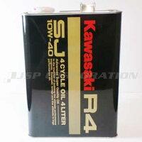 KAWASAKI4サイクルジェットオイル R4SJ-10W-40 4L×1本の画像