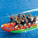 【送料無料】バナナボート クローズド バウ ウォータースレッド 業務用 10人乗 高耐久 トーイングチューブ スノーバナナ