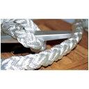 PLASTIMO(プラスチモ)ナイロンクロスロープ 8つ打ち切り売り 破断強度8,190kg 20m