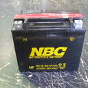 NBC PWC用バッテリー 20L-BS (23131013)