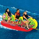 【11月1日限定P最大22倍】トーイングチューブ WOW/ワオ 3人乗り ドラゴンボート バナナボート