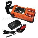 電動リール用 バッテリー BMO リチウムイオンバッテリー11.6Ah 充電器セット ※次回入荷予定7月以降