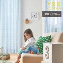 豊富なバリエーションから選べる『YESカーテン』シリーズ カーテン 既製カーテン ドレープ ウォッシャブル シンプル ナチュラル リビング シンプル 北欧
