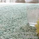 夏も快適!−2℃アクアの接触冷感ひんやりラグ。【クールウェーブ/190×190cm】波をイメージしたデザインで爽やか涼感。ラグ ラグマット カーペット 絨毯 夏...