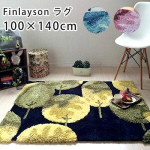 フィンレイソン/SAARINIラグマット