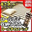 ロールすのこベッド 桐/桐すのこベッド/セミダブルサイズ ベッド 木製 セミダブル 【CCB-11】 北欧 送料無料 T05P20May16